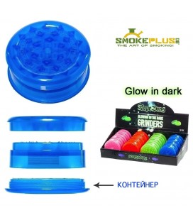 ПЛАСТМАСОВ ГРИНДЕР GLOWS IN THE DARK 61mm